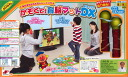 Anpanman in my family! Education brain mat: Joy palette: toys, toys, televisions and connection mat 05P10Jan15
