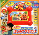 ★Anpanman, digital camera toy, toy, toy gift, child service digital camera, photography, the photograph that it is the first time