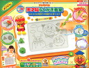 ★ anpanman, genius brain graffiti classroom toys, toys, toys