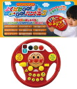 It is Agatsuma 05P05Apr14M anpanman, greedy GO!GO! steering wheel 3