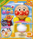 It is raked huge ice anpanman: Agatsuma Pineau thio05P06May14