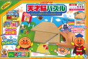Anpanman - NEW genius brain puzzle: agatsuma 05P20Sep14