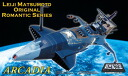 Space pirate captain harlock - Arcadia: aoshima, new century alloy