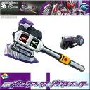 Kamen Rider drive - DX singoouax & signalchaser: Bandai