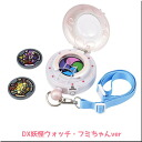 Specter watch DX Specter watch Fumi ver: Bandai toys, toy, TOY, toy Dudley