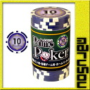 ★Prime poker tip # 10:20 枚 party goods game cards poker blackjack casino