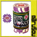 ★500 prime poker tip # party goods game cards poker blackjack casinos