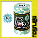 ★50 prime poker tip # party goods game cards poker blackjack casinos