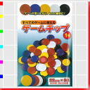 ★ game and no. 1 Party DS game playing cards Poker