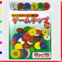 Registrants and no. 2 Party DS game playing cards Poker