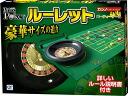 Prime poker roulette: GP