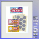 Party goods, banquet event and crescendo, cheering and lottery ★ scratch lottery ticket PL054