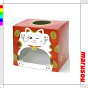 ★Lottery box, beckoning cat party goods, banquet, event, lottery, lot