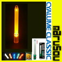 Emitting toy party event, LED penlight concert, cheering ★ cyalume 6 クラシックペンライト-Orange BC049D