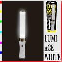 ★ ルミエース, white party toy, cheering, banquet and event concert live pen-light LED light-emitting body and stick light