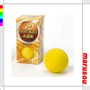 Golf ball bath articles, yellow 2656