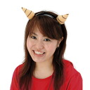 Devil horns headband: Jig 6227: demon horns, disguise, and party! Setsubun, play, Demon series