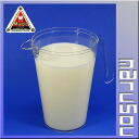 ★ DPG milk Jock party toy, magic trick, magic, entertainment, banquet and stage events