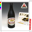 Beer bottle party toy disappear DPG, banquet entertainment, magic and conjuring tricks, stage-directing