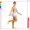 ★ Swan pants party goods, banquet comedy costume, costume, fancy dress and karaoke, parties