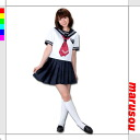 ★ Oh, memories-M party goods, costumes, sailor sailor:, costumes, disguises, and cosplay