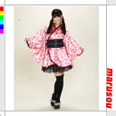Party goods, banquet kimono dress, costume, blossom costume and cosplay ★ minidress and cherry blossom verMJP617