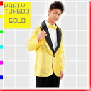 ★Party tuxedo gold party goods, banquet, event, disguise disguise, chairmanship costume, clothes