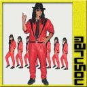 MJ red leather jacket set