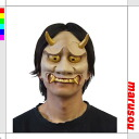 Half-face mask, hannya party toy and costume and disguise, lover mask and face ★.