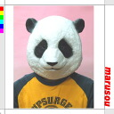 ★Panda mask M2 party goods rubber mask latex, animal, animal, disguise disguise