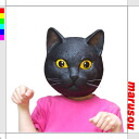 Party goods and party animal LaTeX mask theatrical Halloween-Director cat CAT ★ M 2 black