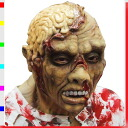 Real Zombi mask party toy, mask, haunted house and ghost hunt, horror, school Festival Director