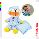 ★Chattering, ほっぺほんわりおやすみ anpanman toy, toy, toy, stuffed toy complies; 寝, a baby