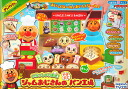 What can I do for you? anpanman A bread factory of Uncle Jam hot from the oven: Sega toys