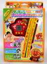 ★I play a mobile game and am involved anpanman collection anpanman, a toy, a toy, a toy by a touch