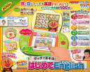 ★Touch であそぼ! English anpanman, learning toy, the study that anpanman is the first time