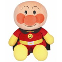 Anpanman friend anpanman 2L: Stuffed toy