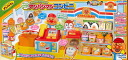 A lot of shopping! Do you warm the lunch? An anpanman convenience store: Sega toys