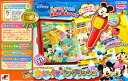 ★ Mickey Mouse & friends-chat イングリッシュディズニー, learning toys, learning admission entrance celebration, English Shh! Picture Word book, pen, Word, Word fs2gm