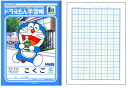 Dora Doraemon learning book asecond 12 マスリーダー input KL-9