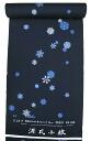 短外罩绸缎源氏小花纹缝制特权有手染色羊毛小花纹深藏青色地雪的结晶