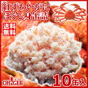 Beni-zuwaigani crab relieves himself canned (135 g) 10 cans set s Mallya fisheries. ""