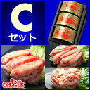 C-set variety of canned crab? s Mallya fisheries? t? s luxury gift boxed.