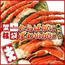 Compared to eat King crab and snow crab King Crab 2 shoulder pieces + snow crab 4 shoulder into Shinjuku Isetan Yokohama Nagoya Takashimaya, Nihonbashi Mitsukoshi head office Hanshin Hakata Hankyu Department store