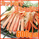 Boil a cut; height of 600 g of snow crabs