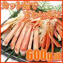 Cut boiled, delicious crab 600 g Sheng Rakuten tournament Shinjuku Isetan Yokohama Nagoya Takashimaya, Nihonbashi Mitsukoshi honten Hanshin Hakata Hankyu Department store