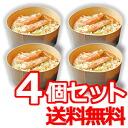 Crab Seiro set 4 pieces
