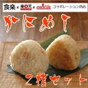 Crab Rice 2 pieces