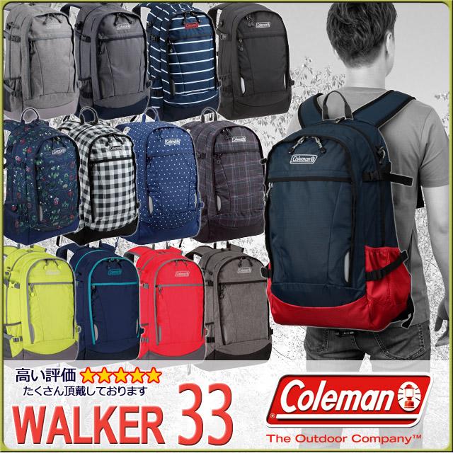 walker33