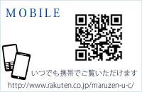 マルゼンQRコードスマホ携帯用